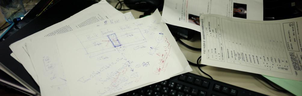 newest c2ea0 8bf23 PUBLICATIONS  熱エネルギー工学研究室へようこそ  塩見・児玉・志賀研究室